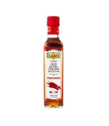 Масло оливковое Pomace жмыховое