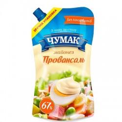 Майонез Провансаль  67% ТМ Чумак 550г